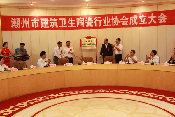 潮州建筑卫生陶瓷网